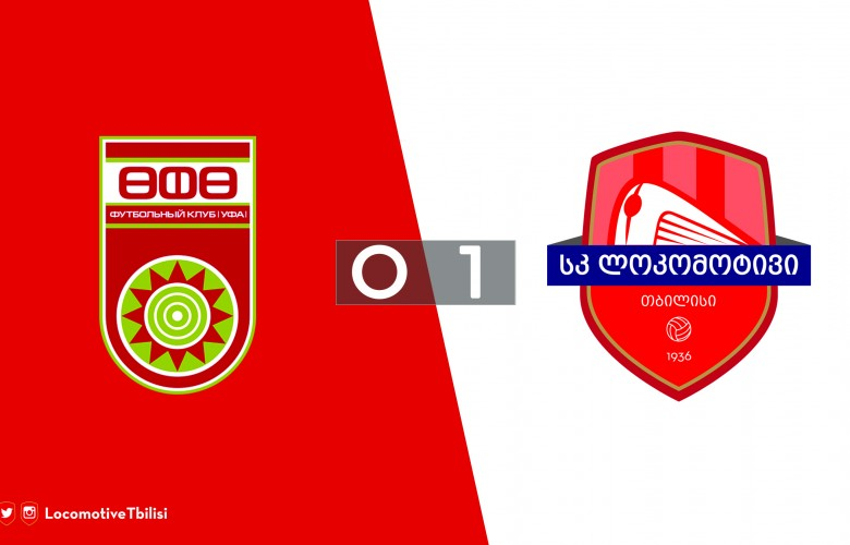 A Friendly Match: Ufa 0:1 Locomotive