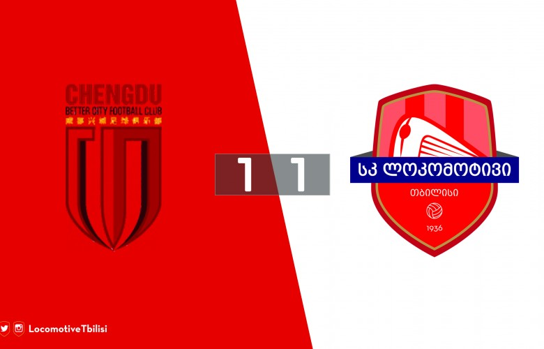 A Friendly Match: Draw with Chengdu City